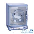 酷咕鴨 KUKU 負離子紫外線消毒器/消毒鍋/烘乾機(藍)