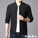 男生外套 男士春秋外套新款夾克男韓版潮流商務中青年寬鬆棒球領上衣服『極致男人』