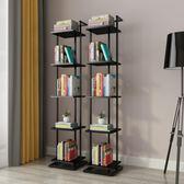 書櫃家用辦公室現代簡約書架窄落地 客廳一字隔板置物架 鐵藝層架臥室創意小書櫃Igo 交換禮物