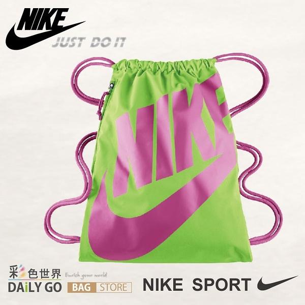 NIKE耐吉束口袋束口背包 綠色 BA-5128-366 彩色世界