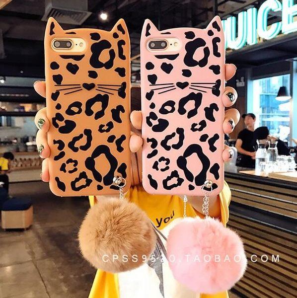 【SZ93】 OPPO A77手機殼 卡通毛球豹紋貓咪 F1s/A59 手機殼 A57/A39/A37/R7s/R7 plus手機殼