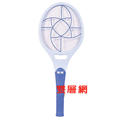 安寶雙層大型電子電蚊拍 AB-9920