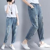 大碼寬褲 夏季新款文藝大碼女裝破洞休閒牛仔褲鬆緊腰卷邊時尚小腳哈倫褲子