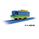 《 TAKARA TOMY 》KF-07鐵路運輸車 / JOYBUS玩具百貨