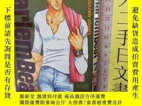 二手書博民逛書店西山優裏子罕見HARLEM BEAT 第7冊 日文原版32開漫畫