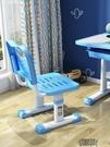 學習椅 學習椅書桌寫字椅子學生靠背家用可調節升降坐姿座椅凳子 【全館免運】