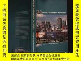 二手書博民逛書店(外文書)DOING罕見BUSINESS IN CHINAY23