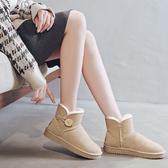 雪地靴  雪地靴女短靴冬季加厚皮毛一體低筒短靴子加厚棉鞋【全館免運】