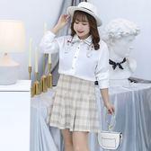 中大尺碼~氣質學院風短裙(XL~4XL)