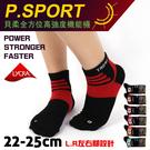 【衣襪酷】萊卡運動機能短襪 腳踝加強足弓 1/2襪 台灣製 貝柔 PB