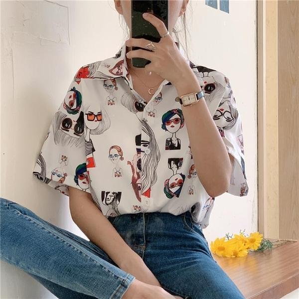 2021夏季新款韓版寬鬆雪紡襯衣女大碼胖mm港風學生短袖花襯衫上衣 伊蘿