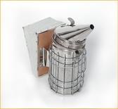 蜜蜂蜂箱不銹鋼噴煙熏煙器