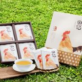 【鮮綠農業】聯名【田記】溫體鮮雞精禮盒每盒20入/組(免運)