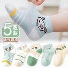 男童襪子純棉春夏季薄款透氣網眼寶寶兒童襪子男孩中大童夏天短襪