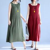 洋裝 連身裙裝新品中大尺碼女裝百褶裙子打底胖mm寬鬆顯瘦中長壓折背心連衣裙