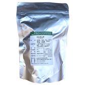 芳第《High Tea》水果草本茶-檸檬果萊姆 5g*50入/包--【良鎂咖啡精品館】
