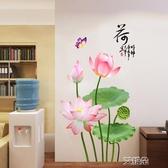 墻紙創意荷花墻貼畫房間裝飾品自粘墻紙墻面墻壁紙小清新溫馨臥室貼紙    艾維朵