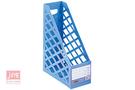 [ABEL] A4一體成型雜誌盒(水藍)