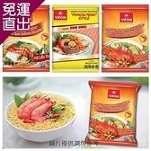 VIFON味豐 越南味豐 經典綜合組 10包/組【免運直出】