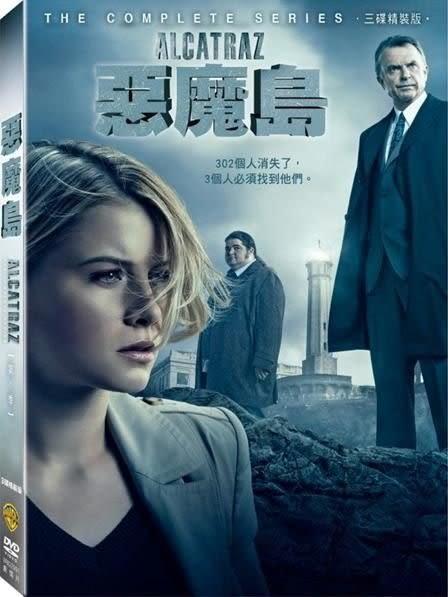惡魔島第一季 DVD  (購潮8)