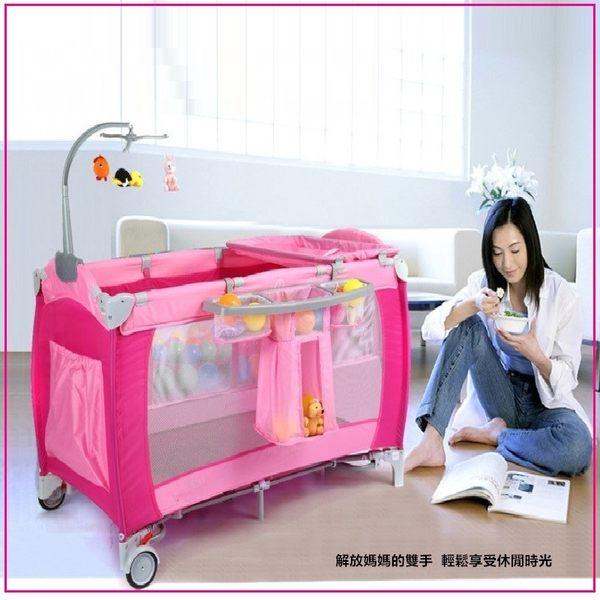 音樂搖擺遊戲床 嬰兒床 摺疊床  搖床 攜帶嬰兒床  加大 附尿布台  遮陽棚 蚊帳 音樂鈴