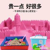 黏土玩具 太空玩具沙子套裝魔力安全無毒粘土兒童男孩女孩寶寶動力彩泥 CP2568【甜心小妮童裝】