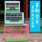 鳥籠大號超大鴿子籠八哥畫眉鵪鶉斑鳩虎皮鸚鵡養殖通用籠子特大號