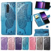 SONY Xperia 1 花之蝶 手機皮套 壓紋 插卡 支架 掀蓋殼 保護套