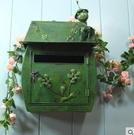 nc-田園復古掛牆帶鎖信報箱郵筒防水室外郵箱 昆蟲綠色