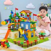 匹配樂高積木益智拼裝男孩子1女孩2城市3寶寶6兒童玩具大顆粒系列TA5001【大尺碼女王】