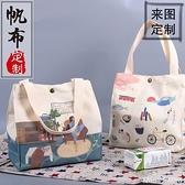 帆布飯盒袋子定制日式手提可愛大容量上班便當袋束口保溫袋便當包 青木鋪子