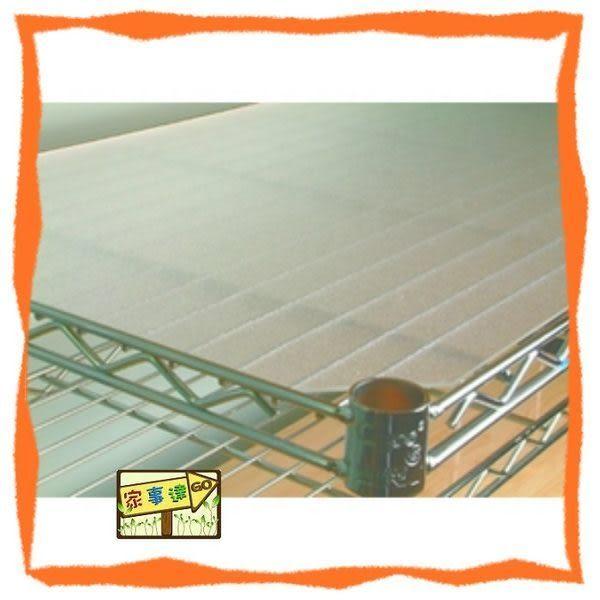 [ 家事達 ] 鍍鉻層架專用--迷霧白 PP 墊板(120*45 CM) x4 入