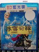 挖寶二手片-Q00-711-正版BD【冰雪奇緣 3D+2D】-藍光動畫