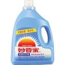 【奇奇文具】妙管家 A-LDA400 專業抗菌洗衣精 (1加侖/桶)