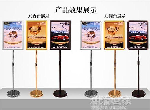 不銹鋼立牌展示牌 立式廣告牌支架 指示牌A3告示牌展示架水牌展架igo『潮流世家』
