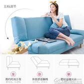 沙發床可折疊客廳小戶型兩用多功能簡約現代單人雙人簡易折疊沙發  居樂坊生活館igo