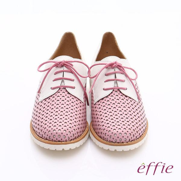 effie 都會休閒 經典牛皮拼色綁帶牛津平底鞋  粉