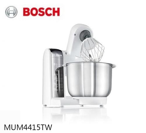 【送好禮+限量折價卷】德國 BOSCH 博世家電 萬用廚師料理機 MUM4415TW 攪拌器 攪拌機 公司貨