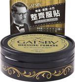 GATSBY 經典服貼髮油 80g