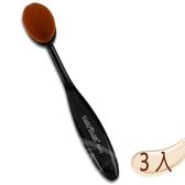 【Macrilan 瑪可麗蘭】 俏麗中型橢圓 化妝刷具3 入B402