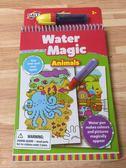 英國GALT神奇水畫冊  神奇水畫筆-動物 章魚-超級BABY