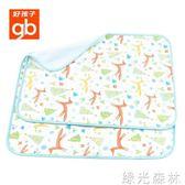 隔尿墊 好孩子竹纖維隔尿墊棉嬰兒防水可洗新生兒童尿墊透氣夏季寶寶用品 綠光森林