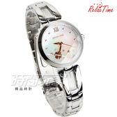 RELAX TIME 關詩敏 小資の微甜錶款 不銹鋼女錶 藍寶石水晶 防水錶 幸運草x白貝殼 RT-71-1