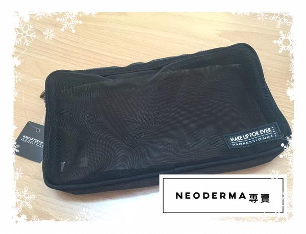 **Neoderma專賣** MAKE UP FOR EVER 網眼方型化妝包,特價中....