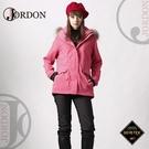 【JORDON 橋登 女 GORE-TEX兩件式羽絨外套《灰玫》】1116/防水外套/羽絨衣/保暖