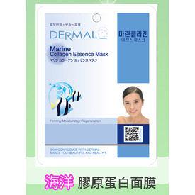 ◇天天美容美髮材料◇ 韓國DERMAL 膠原鎖水彈性面膜 1入 [42765]