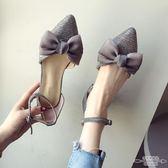 大碼低跟 女鞋蝴蝶結亮片淺口尖頭低跟單鞋女35-41 - 古梵希鞋包