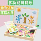 幼兒小孩黑板支架式家用兒童寶寶涂鴉雙面寫字磁性畫畫板1-2-3歲HPXW【好康八八折】