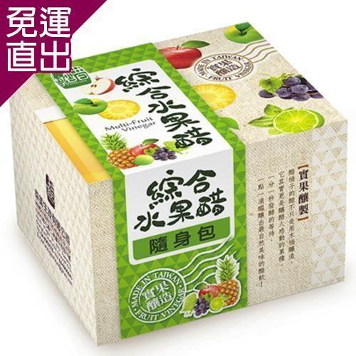 醋桶子 果醋禮盒系列-梅子醋2瓶/組【免運直出】