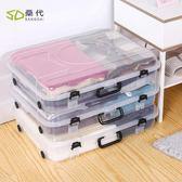床底收納箱衣服被子塑料透明儲物箱扁平家用整理箱子滑輪大號 跨年鉅惠85折